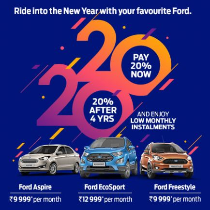 January 2020 Offer