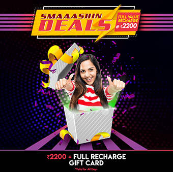 Full Value Recharge