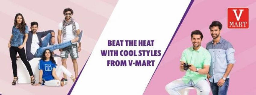 Visit our website: V-Mart - Paharia, Varanasi