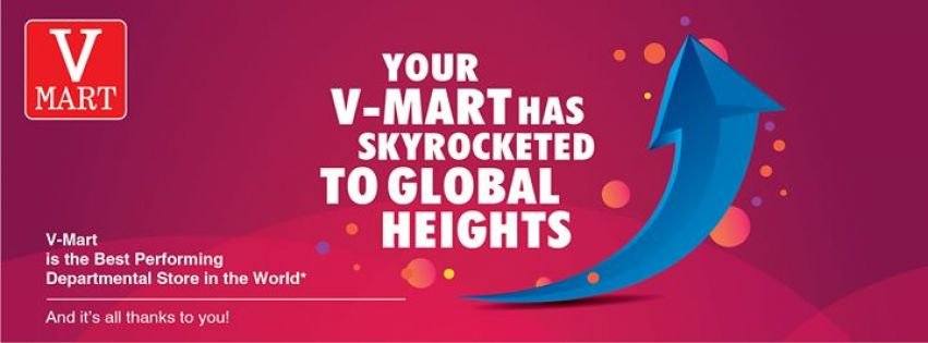 Visit our website: V-Mart - SN Rd, Agra
