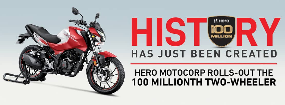 Visit our website: Hero MotoCorp - College Road, Bilimora