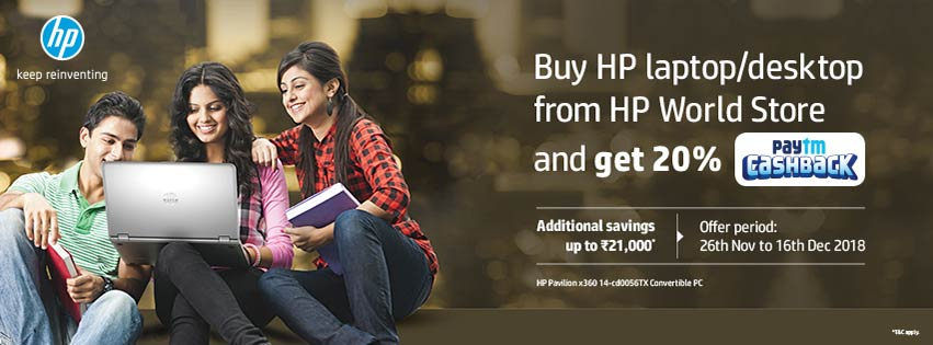 Visit our website: HP World - SA Road, Ernakulam