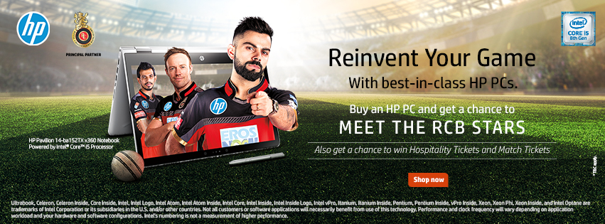 Visit our website: HP World - Sector 34 A, Chandigarh