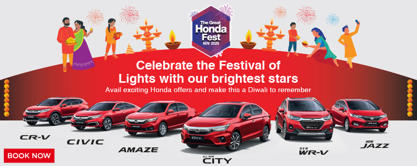 Visit our website: Honda Cars India Ltd. - Khalini, Shimla
